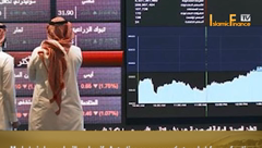 IF TV | Video News - Muscat Securities Market announces new